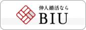 日本ブライダル連名BIU