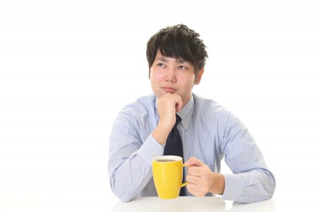 お見合いの席でコーヒーカップを持つ手が震えないようにする為にはを考える